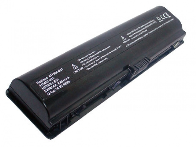 UP-C-H2000 - HP 10.8V 6 celle 4400mAh